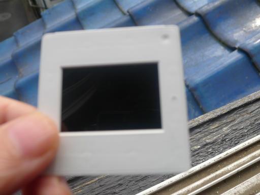 20120521・金環日蝕17・フィルムA