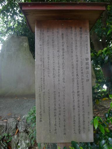 20120526・中氷川散歩13大