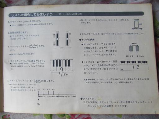 20120511・ポータブル04大