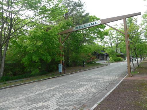 20120602・榛名1-23