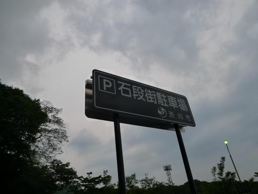 20120602・榛名4-01