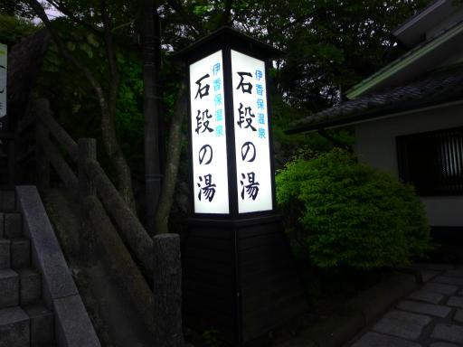 20120602・榛名4-14