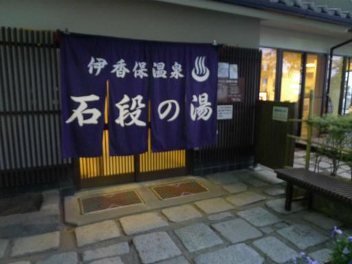 20120602・榛名4-15