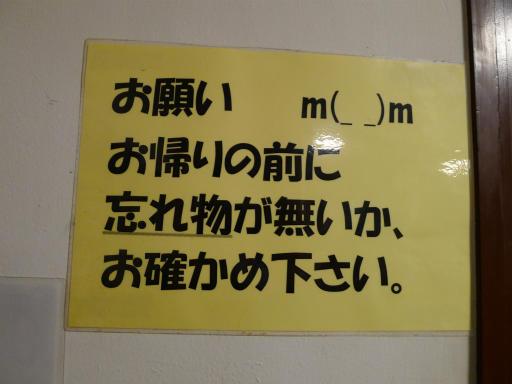 20120602・榛名4-19