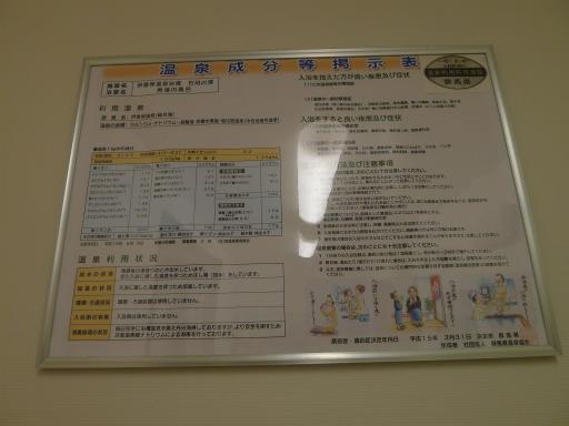 20120602・榛名4-18