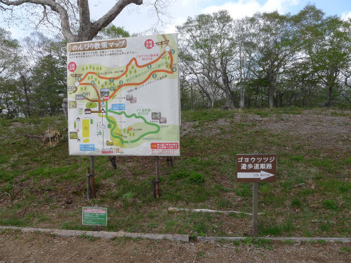 20120603・塩原6-08