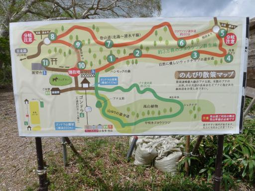 20120603・塩原7-08大