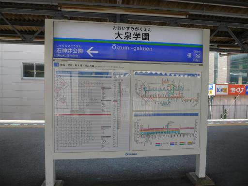 20120607・牧野1-03