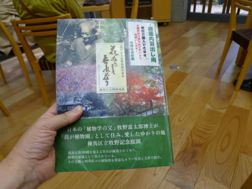 20120607・牧野3-08