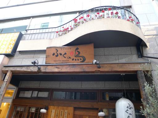 20120607・牧野3-17