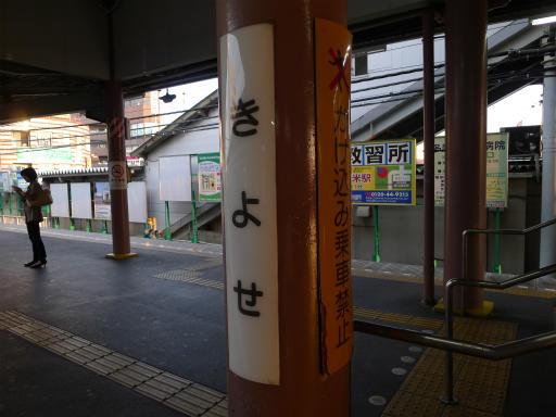 20120607・牧野4-12