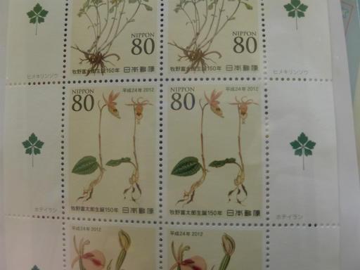 20120607・牧野切手5