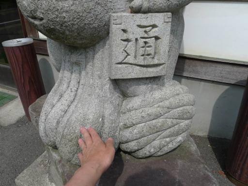 20120602・伊香保榛名ネオン2