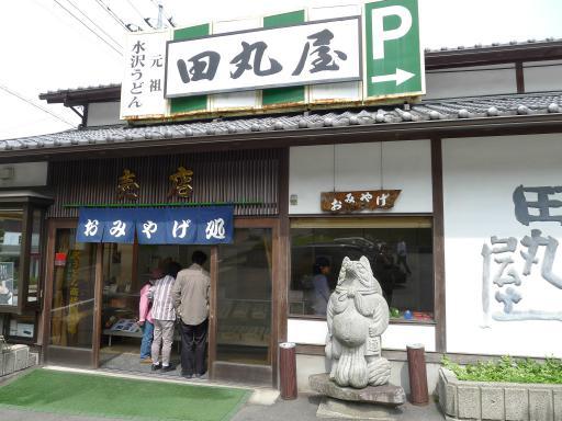 20120602・伊香保榛名ネオン1