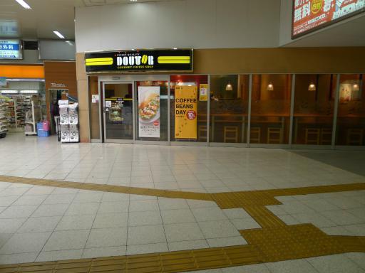 20120609・大泉ネオン1