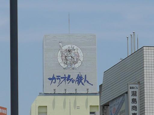 20120609・大泉ネオン5