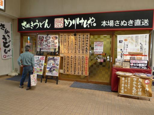 20120609・大泉ネオン2