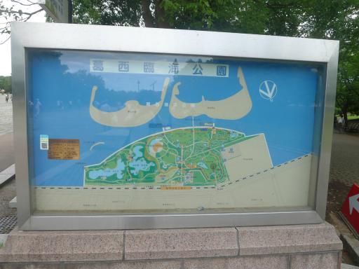 20120716・葛西海浜公園5-14大