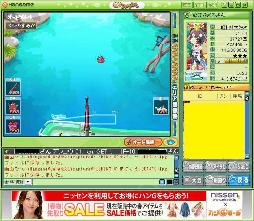 20120818・ゲーム08