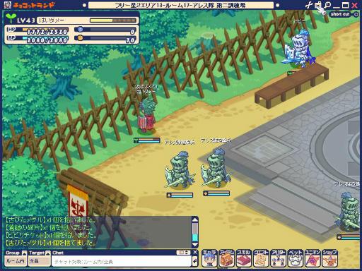 20120818・ゲーム07