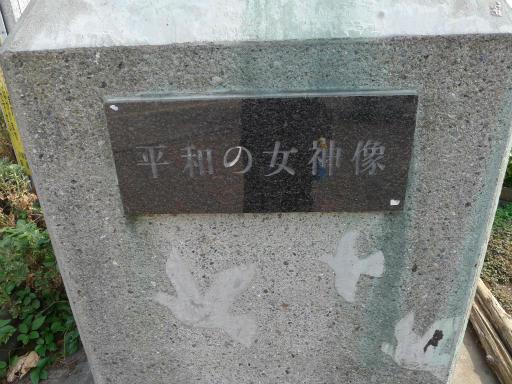 20120909・思い出探し2-02