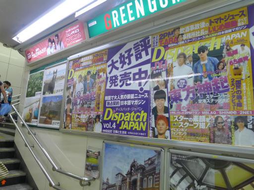 20120909・思い出探し4-03