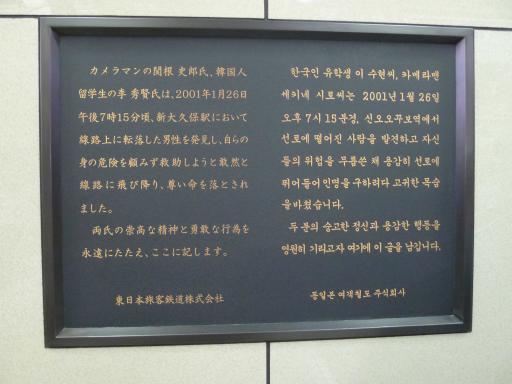 20120909・思い出探し4-04
