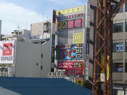 20120909・思い出探し4-12