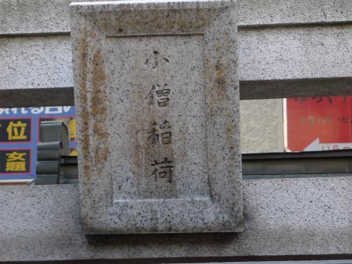 20120909・思い出探し6-10