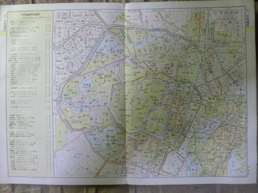 20121009・東京地図01