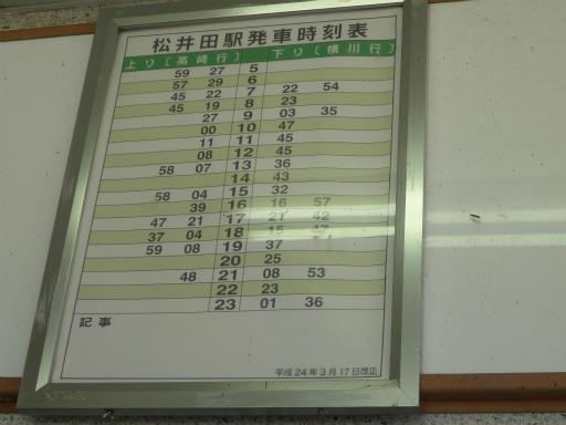 20121020・安中1-11