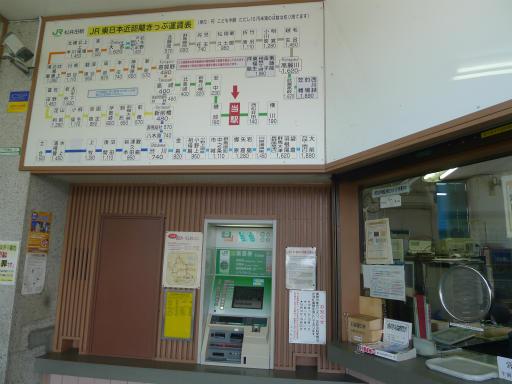 20121020・安中1-09