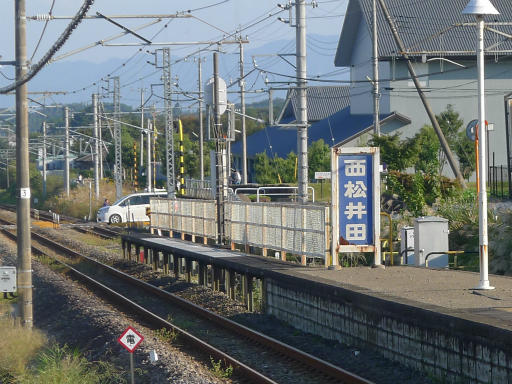 20121020・安中2-06