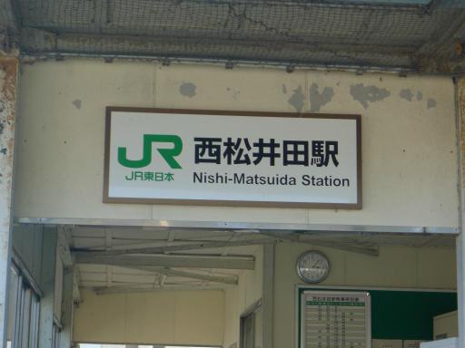 20121020・安中2-12
