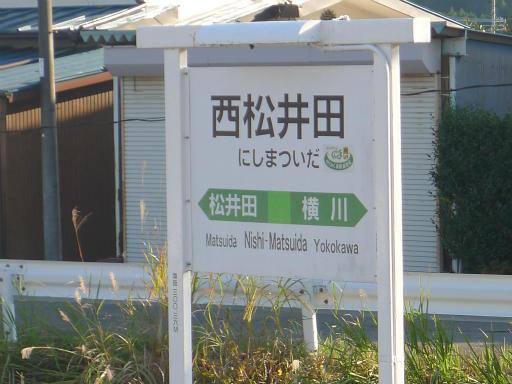 20121020・安中2-07