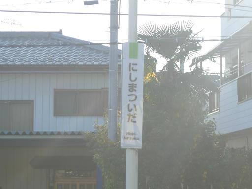 20121020・安中2-08