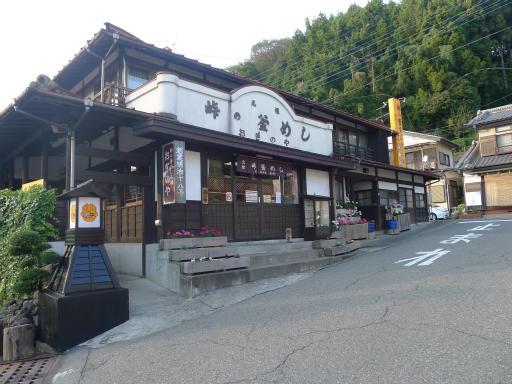 20121020・安中3-09