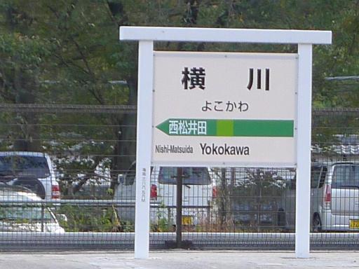 20121020・安中3-18