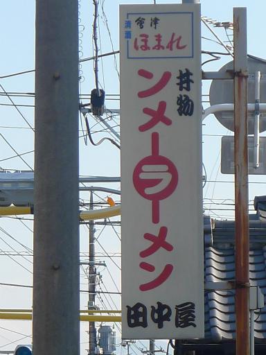 20121020・空07