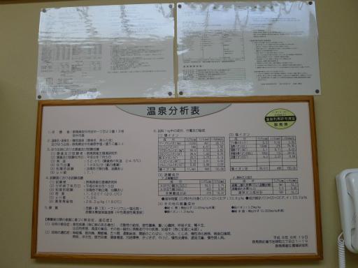 20121020・安中4-18