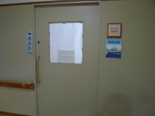 20121020・安中4-15