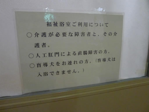 20121020・安中4-17