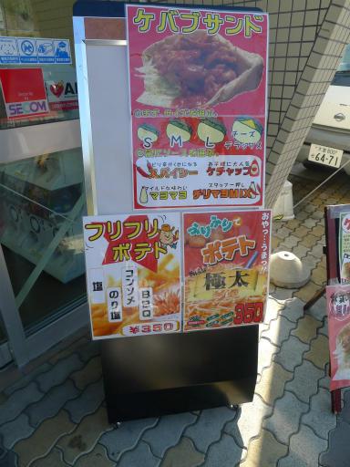 20121021・奥飛騨1-11