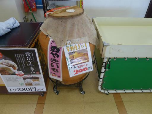 20121021・奥飛騨1-07