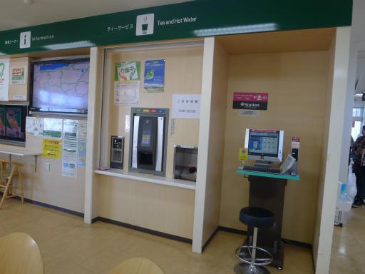 20121021・奥飛騨1-08