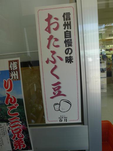 20121021・奥飛騨1-17