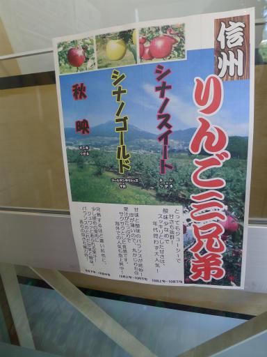 20121021・奥飛騨1-18