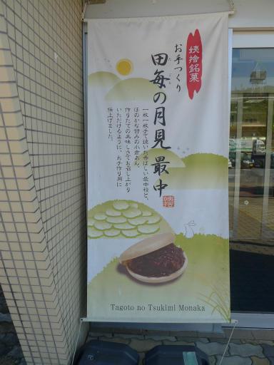 20121021・奥飛騨1-15