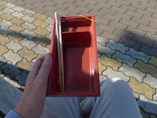 20121021・奥飛騨1-22