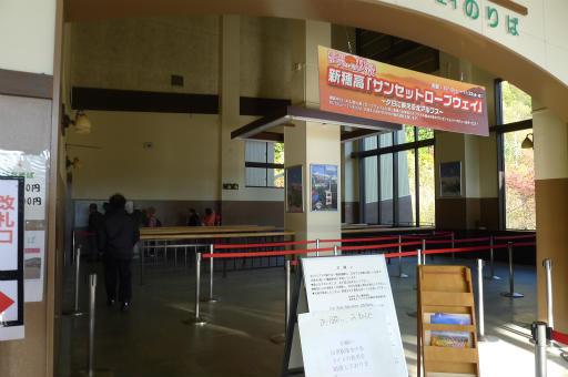 20121021・奥飛騨5-05